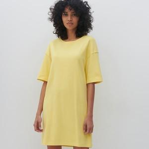 Żółta sukienka Reserved w stylu casual z krótkim rękawem mini