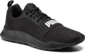 Buty sportowe Puma ze skóry ekologicznej