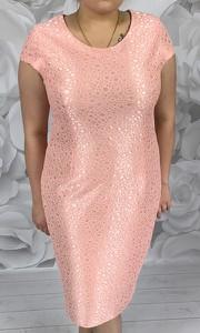 Różowa sukienka Dorota ze skóry