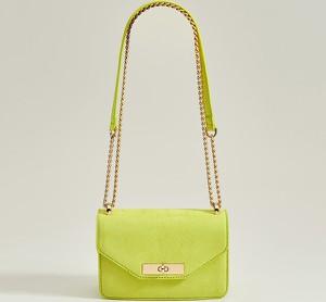 Zielona torebka Mohito w stylu glamour na ramię