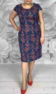 a2934090fb Sukienka Dorota midi z okrągłym dekoltem z krótkim rękawem