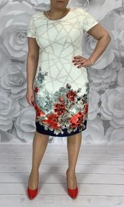 9f6756e3bf Sukienka Dorota midi z okrągłym dekoltem