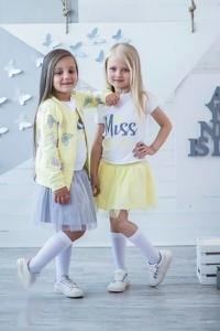 Żółta spódniczka dziewczęca All For Kids z tiulu
