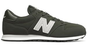 Buty New Balance sznurowane w sportowym stylu