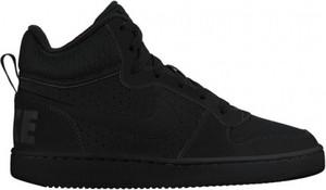 Czarne buty Nike z płaską podeszwą