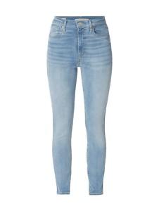 306097af1 Spodnie damskie Levis, kolekcja lato 2019