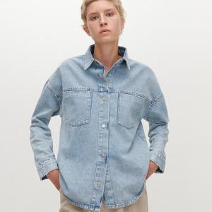 Koszula Reserved z jeansu