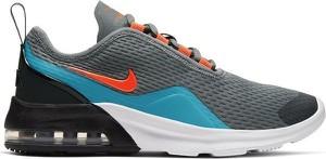 Buty sportowe Nike z płaską podeszwą motion sznurowane