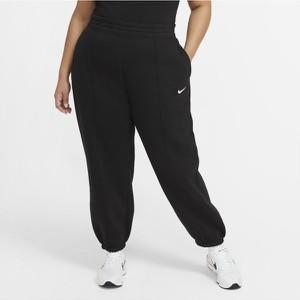 Czarne spodnie Nike z dzianiny