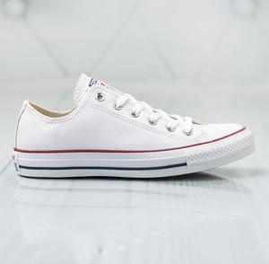 Converse Białe Buty Dziecięce Skórzane Skóra