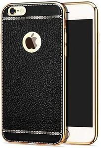Etuistudio Etui na iPhone 6 / 6s silikonowe platynowane TPU Slim skóra - czarne.