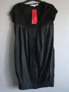 Sukienka Tally Weijl z dekoltem w kształcie litery v