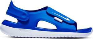 Buty dziecięce letnie Nike ze skóry
