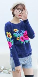 Sweter Yaze z bawełny
