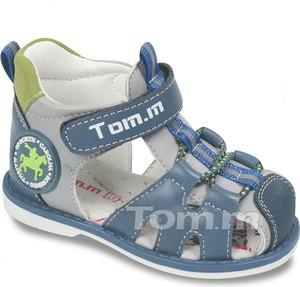 Buty dziecięce letnie