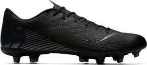 Czarne buty sportowe Nike mercurial sznurowane