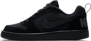 Trampki dziecięce Nike z zamszu