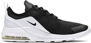 Buty sportowe Nike z płaską podeszwą motion