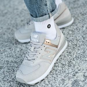 Buty sportowe New Balance 574 sznurowane w młodzieżowym stylu