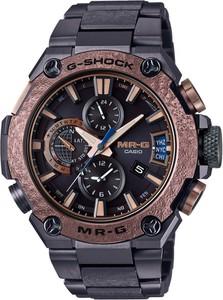 G-Shock Casio MR-G Exclusive MRG-G2000HA-1ADR