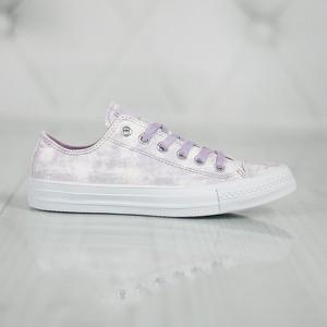 Buty sportowe converse z płaską podeszwą