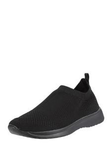 Buty sportowe Vagabond z płaską podeszwą