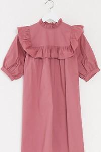 Różowa sukienka Influence Tall koszulowa mini