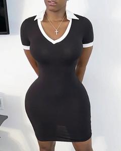 Sukienka Kendallme z krótkim rękawem dopasowana mini