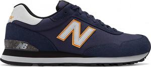 Buty sportowe New Balance z zamszu