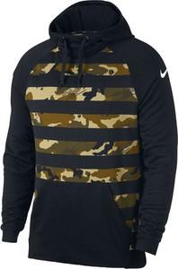 dobra tekstura dobra sprzedaż lepszy bluza nike moro - stylowo i modnie z Allani