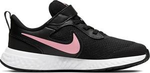 Buty sportowe dziecięce Nike sznurowane dla dziewczynek revolution