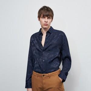 Granatowa koszula Reserved z żakardu z długim rękawem
