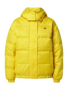 Żółta kurtka Levis krótka