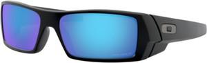 Okulary Przeciwsłoneczne Oakley GASCAN 9014 901450