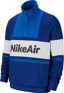 Kurtka Nike z polaru krótka