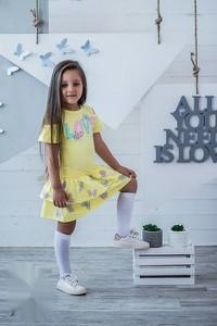 Żółta sukienka dziewczęca All For Kids