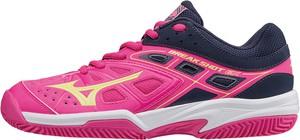 Różowe buty sportowe Mizuno na koturnie