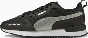 Buty sportowe Puma sznurowane z płaską podeszwą ze skóry