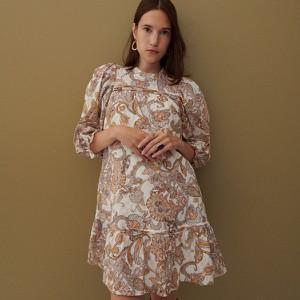 Sukienka Reserved z bawełny