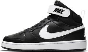 Trampki Nike wysokie z płaską podeszwą